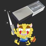 Sirius Crystal USB