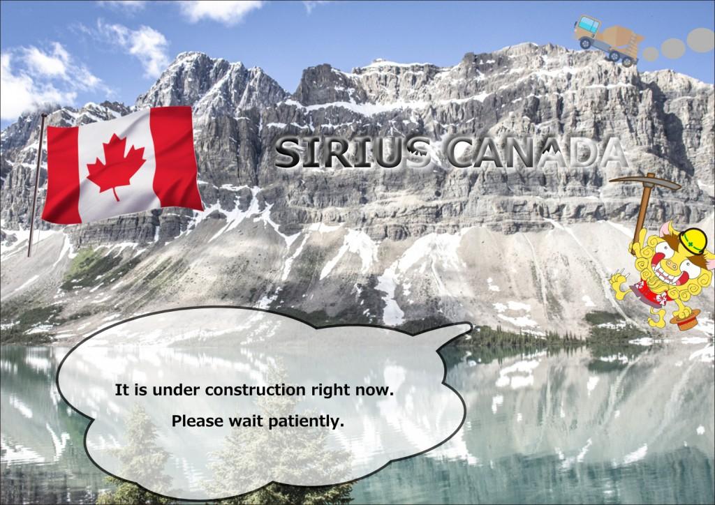 Sirius Canada construction