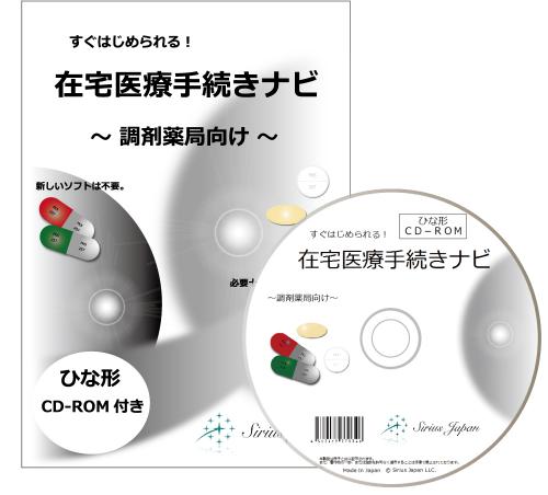 パンフレット&CD2
