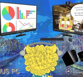 Sirius PC - Multi display