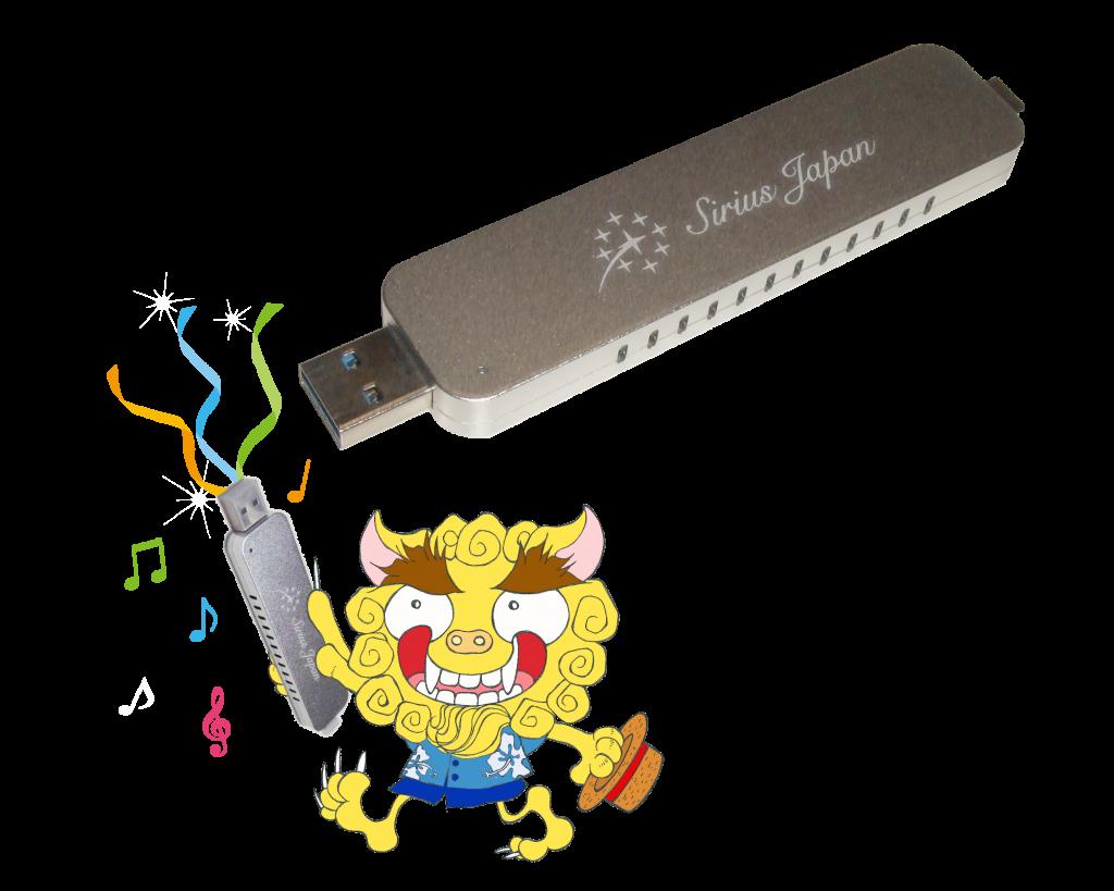 Sirius Portable SSD トラベルシーサー Silver